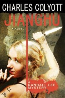 mystery-jianghu-by-charles-colyott